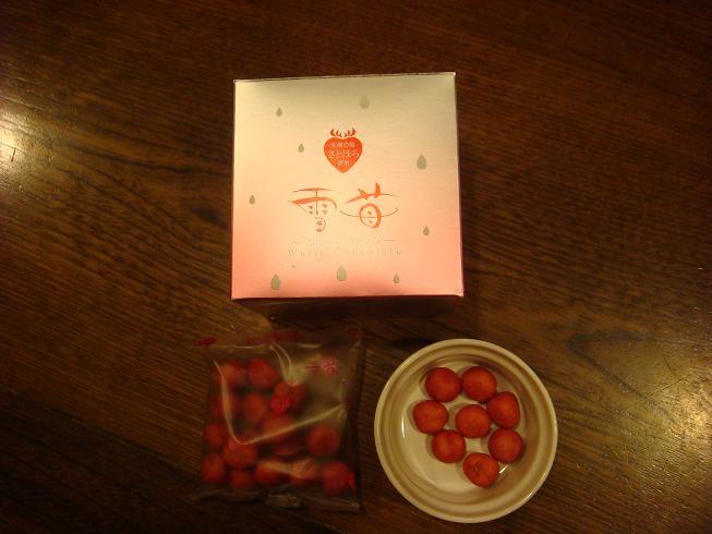 札幌の池田食品のお菓子.JPG
