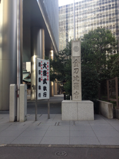 iphone/image-20151002211420.png